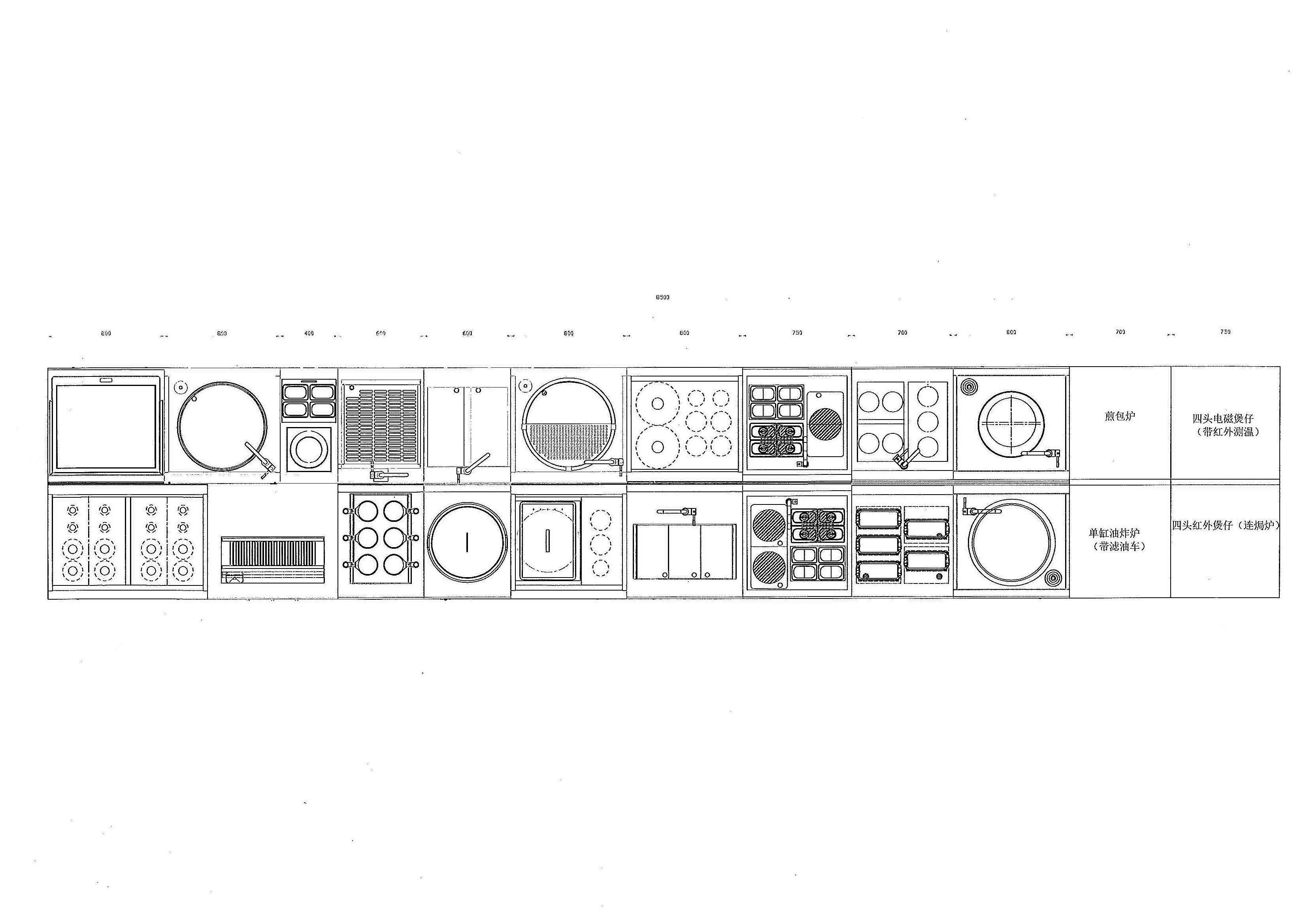 Services Mantru e All Electric mercial Kitchen Equipment
